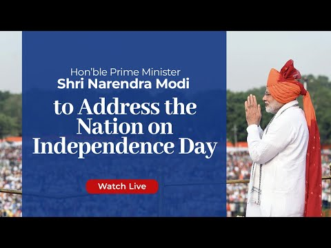 PM Narendra Modi's address to the nation on 75th Independence Day