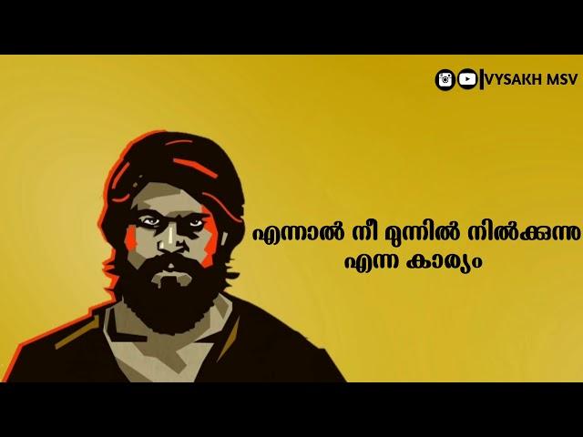 KGF Mass Motivational Dialogue | Malayalam Lyrical WhatsApp Status | Vysakh Msv