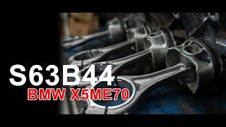 Сборка мотора BMW S63B44