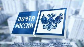 Почта России в будущем