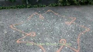 13 dots sikku kolam /tippudu muggulu| traditional dot rangoli artworks pulli kolam, kambi,neli kolam