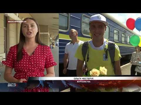 Прикарпатські спортсмени повернулись додому з Олімпійських Ігор