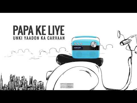 Saregama Carvaan - The Perfect Gift For Your Dad !