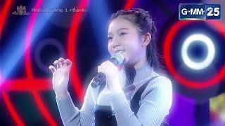 Stage Fighter เดี่ยวฟัดเดี่ยว : อาจิง - สักวาปากหวาน [050117]