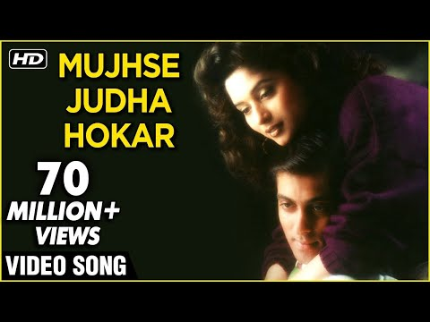 Mujhse Juda Hokar - Lata Mangeshkar & S. P. Balasubramaniam Best Hindi Song