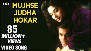 Download Mujhse Juda Hokar - Lata Mangeshkar & S. P. Balasubramaniam Best Hindi Song Mp3 and Videos
