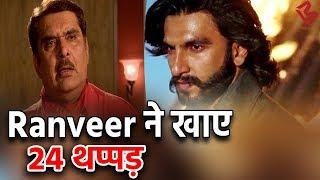 Raza Murad slapped 24 times to Ranveer Singh to get Perfect Shot in Padmavati
