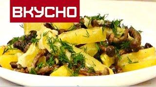 ОПЯТА С КАРТОШКОЙ В СМЕТАНЕ  /  Wild mushrooms and potatoes in cream sauce