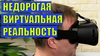 Очки виртуальной реальности Hiper: оцениваем и сравниваем недорогие модели