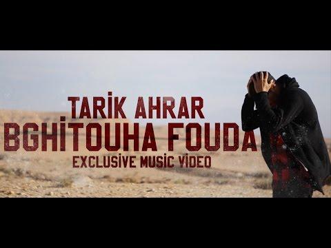 Tarik Ahrar - Bghitouha Fouda | طارق أحرار- بغيتوها فوضى