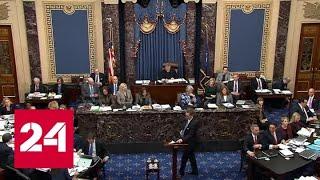Импичмент Трампа в США: республиканцы отклонили требование демократов - Россия 24