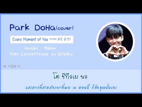 [Karaoke-Thaisub] Park DoHa (Cover) - Every Moment of You (You Who Came From The Star OST. )