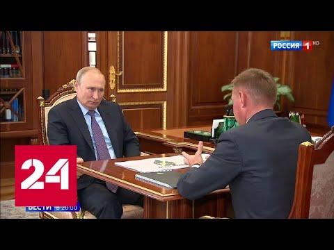 Роман Старовойт рассказал президенту о развитии в области здравоохранения и исторической памяти - …