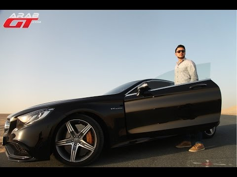 Mercedes S63 AMG Coupe مرسيدس اس 63  كوبيه 2015