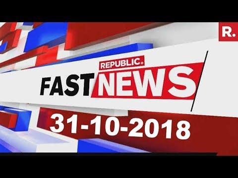 News At A Glance | Fast News