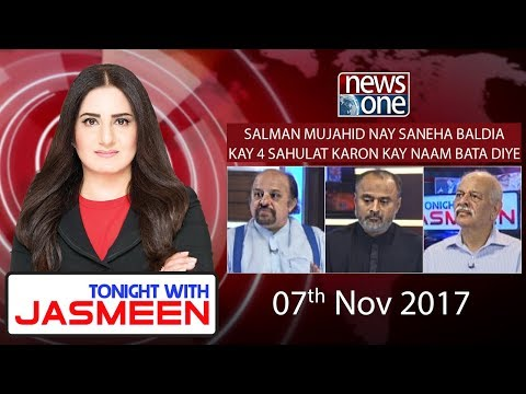 TONIGHT WITH JASMEEN - 07 November-2017 - News One