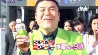 新垣結衣VSアンタッチャブル山崎(山崎弘也) アサヒ16茶CM対決.