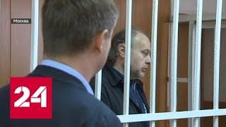 Шесть уголовных дел бывшего замдиректора ФСИН: суд решает судьбу Олега Коршунова - Россия 24