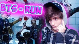 [MV] BTS(방탄소년단) _ Run Реакция | ibighit | Реакция на BTS Run