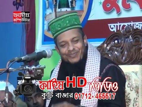 waliullah aashiqui bangla new waz 2016 shikerpur purbopara.