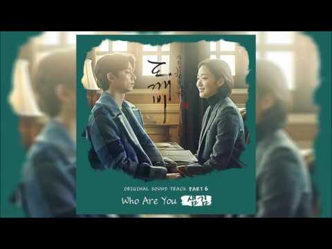 [OST] Who Are You || Sam Kim || Goblin OST Part 6 DOWNLOAD MP3