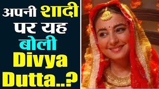 अपनी शादी पर यह बोली Actress Divya Dutta, Exclusive | FilmiBeat