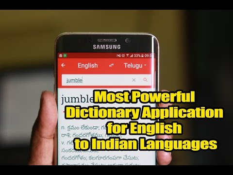 Most Powerful Dictionary Application for English to Indian Languages