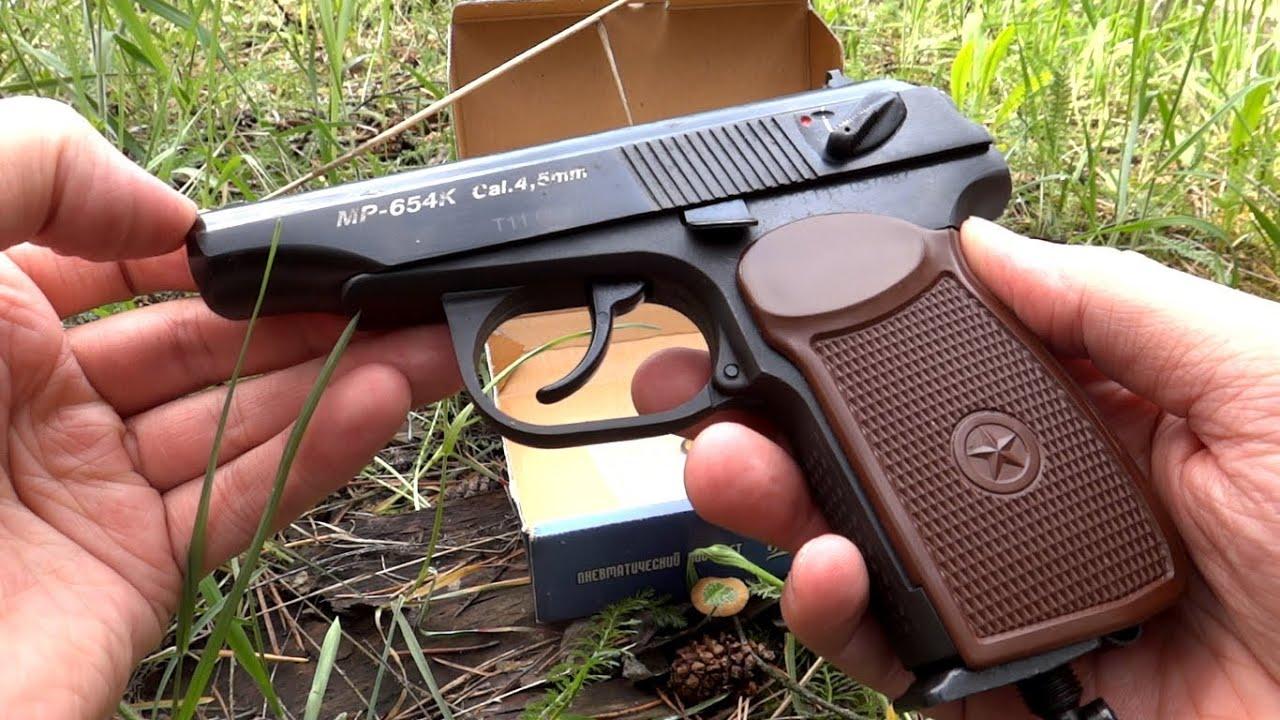пневматический пистолет нк 4 железный - YouTube