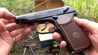 Пневматический пистолет Макарова мр 654к...