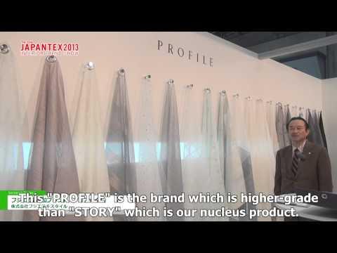 "Fujie's High Quality Brand ""PROFILE"" - Fujie textile Co., Ltd."
