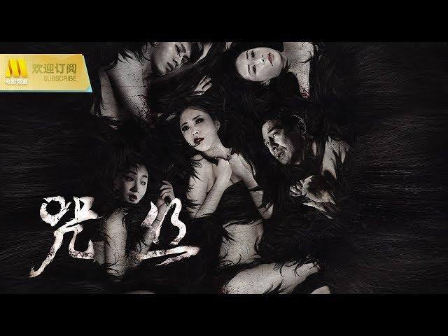 【1080P Chi-Eng SUB】《咒·丝/The Deadly Strands》找寻真相的过程中带出15年前的情感纠葛与现实的轮回因果(戴立忍/梁静/翟子陌 主演)