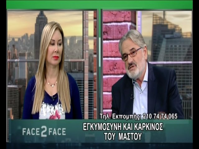 FACE TO FACE TV SHOW 366