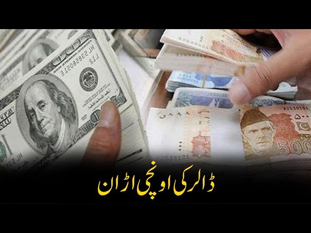 CapitalTV; Dollar price rises to Rs132.50 in open market