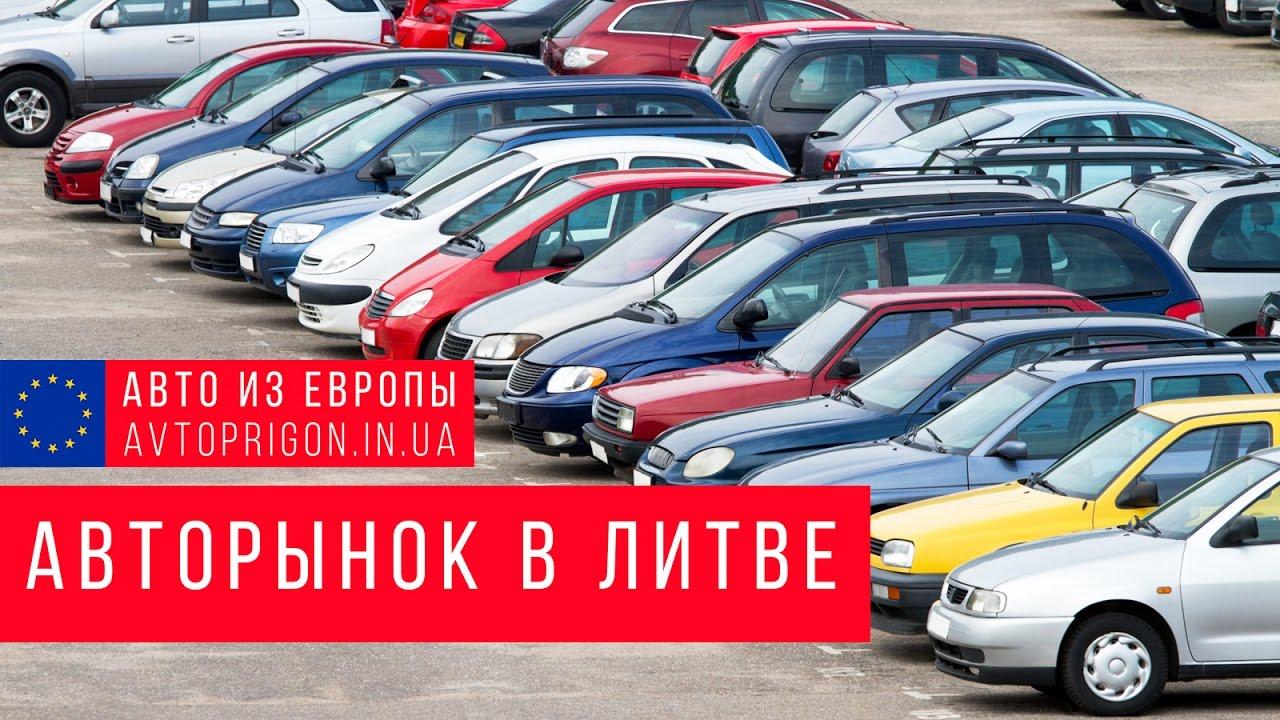 Купить авто в кредит в волгоградской области