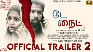 Day Knight | Directed by NK Kandi | 2020 Thriller Tamil Movie | Official Trailer 2  [ 4K HD ]