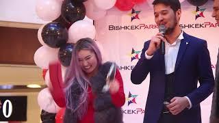 Конкурс среди бутиков в Бишкек Парке