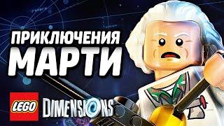 LEGO Dimensions - СВОБОДНАЯ ИГРА - Часть 3
