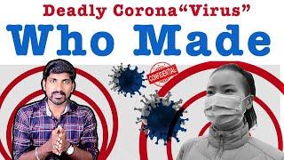 "Who Made ""CoronaVirus"" | இது உண்மையா இருக்கக்கூடாது | Tamil Pokkisham | Vicky | TP"