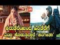 ಕ ರ ತ ರ ಯ ದ ಹ ರ ತ ರ ಗ ಎ ಟ ರ ಕ ಡ ತ ತ ದ ದ ರ ಸ ಗ ತ 777 Charlie Movie Heroine YOYO TV Kannada mp3