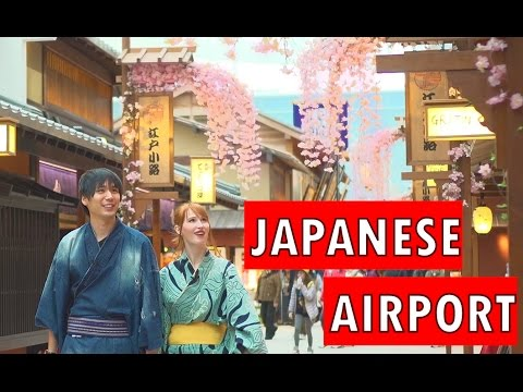 Thumbnail: This is a Japanese airport