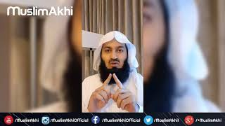 The Opposite Sex | Mufti Menk