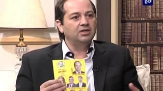 م. ميشيل نصار - مرشح قائمة القدس رقم (١) بالدائرة الثالثة عمان