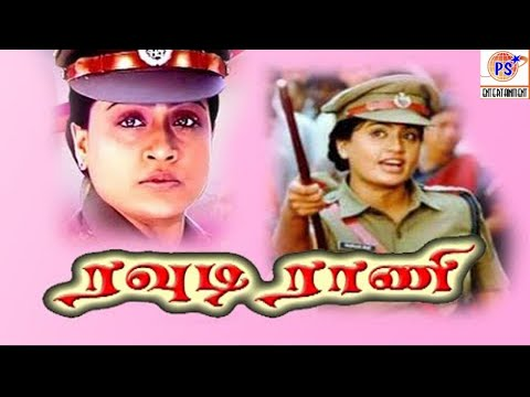 Tamil Dubbed Telugu Movie Rowdy Rani Lady Super Star Vijayashanthi In Super Hit Full Movie