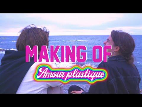 VIDEOCLUB / MAKING-OF AMOUR PLASTIQUE
