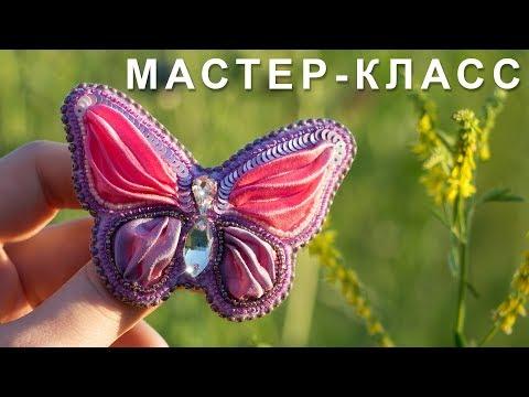 Брошь бабочка из ленты ШИБОРИ, бисера и пайеток МК