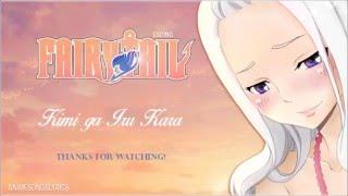Fairy Tail ED 4 『Kimi ga Iru Kara』 Romaji / English