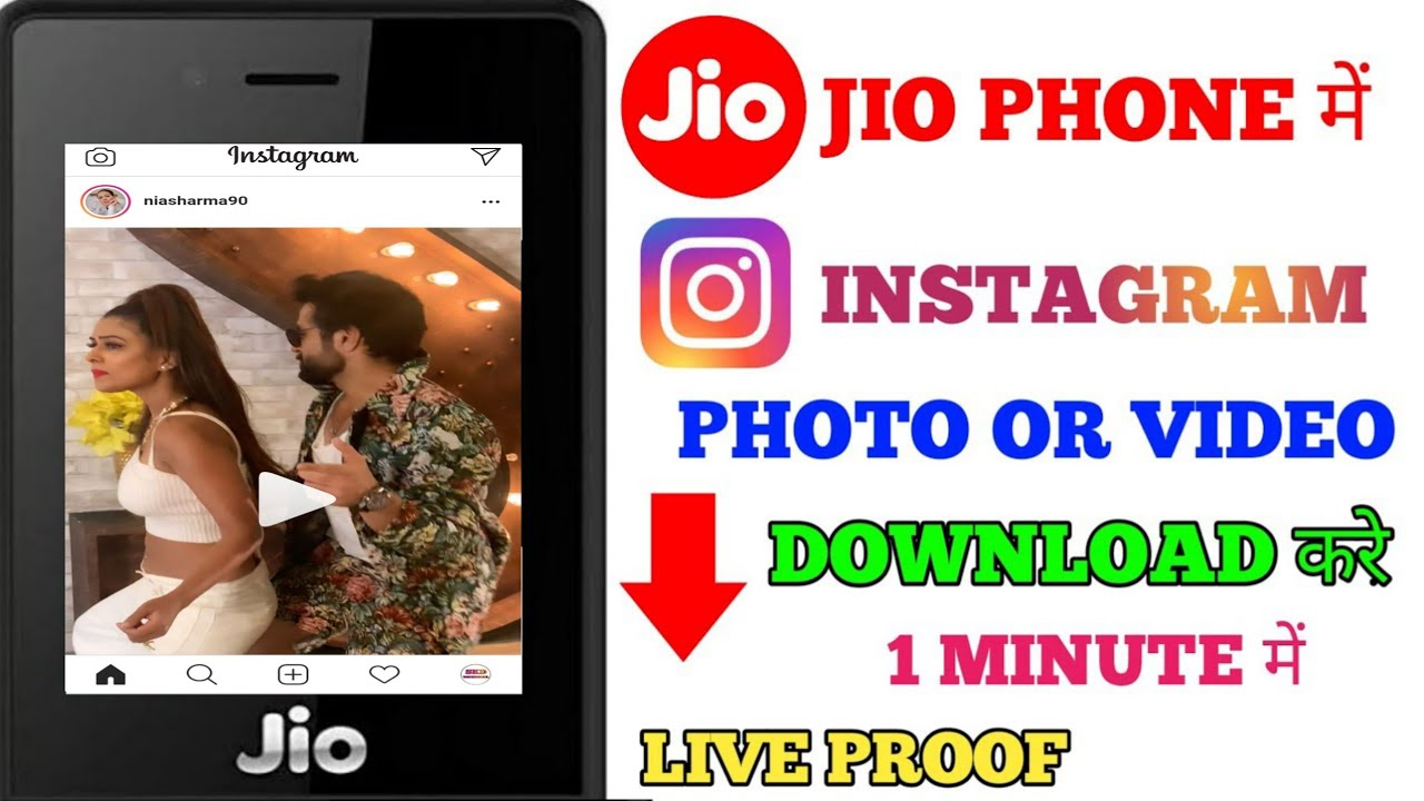 Download Jio Phone New Update Today | Instagram Video jio Phone me Kaise Download Kare |