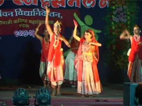 Aga Nach Nach Radhe By Pooja Vadikar
