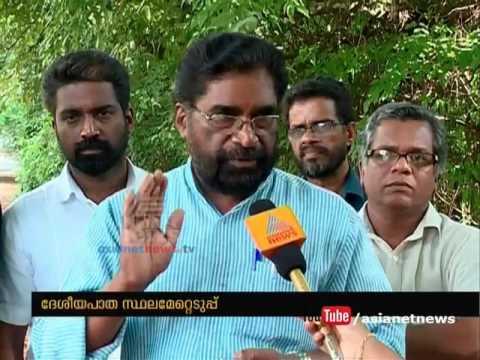 Kozhikode - Thiruvangoor land acquisition controversy