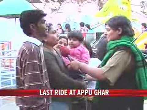 Last ride at appu ghar youtube last ride at appu ghar thecheapjerseys Images